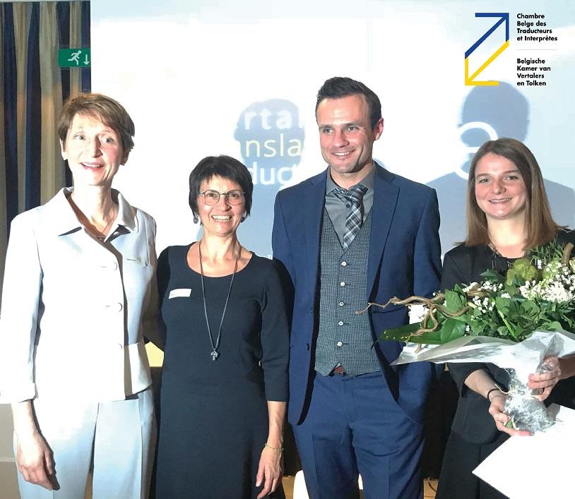 Le Prix du Meilleur Mémoire 2018 octroyé par la Chambre belge des Traducteurs et Interprètes à une jeune diplômée de la FTI-EII