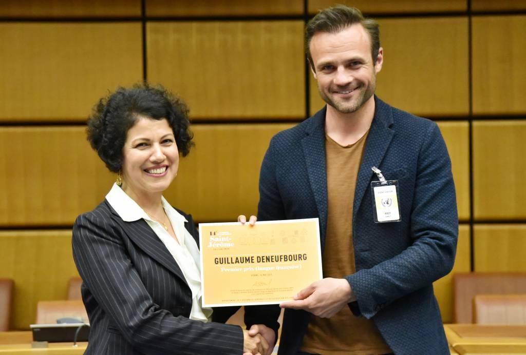 Un chargé d'enseignement de la FTI-EII remporte un prix de traduction décerné par l'ONU