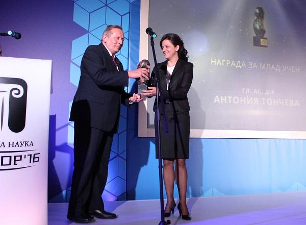 Le prestigieux prix Pythagore bulgare pour une jeune chercheuse en matériaux de l'UMONS